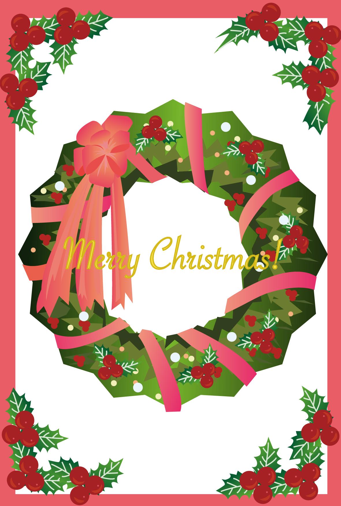 クリスマスカードーひいらぎと ...