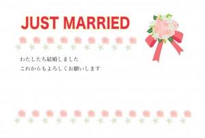 結婚報告はがき(JPEG)