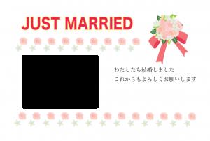 結婚報告はがき(PNG)