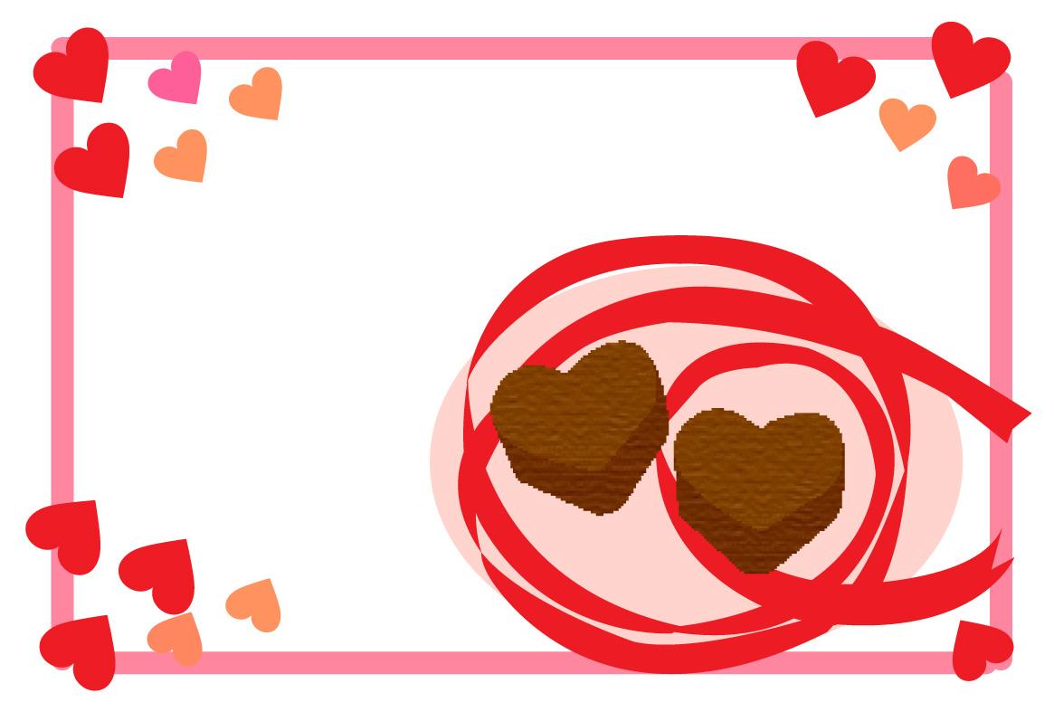 バレンタインカード(JPEG)