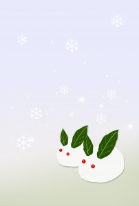 雪うさぎ 寒中見舞い(文字なし)